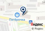 «Все для дома, магазин строительных товаров - Нахабино» на Яндекс карте Москвы