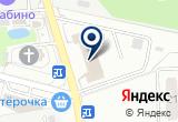 «Пожарно-спасательная часть №227» на Яндекс карте
