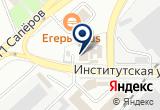 «Декорплюс» на Яндекс карте