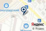«Нива, ООО» на Яндекс карте