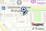 «Красногорскмежрайгаз» на Яндекс карте