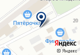 «Художественная ковка, ЧП» на Яндекс карте