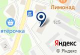«АДВОКАТСКИЙ КАБИНЕТ Малькова В.Д.» на Яндекс карте