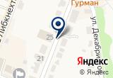 """«ООО """"Доктор рядом""""» на Яндекс карте"""