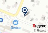 «Гордость Дарны» на Яндекс карте