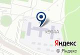 «Детский сад №1005» на Яндекс карте Москвы