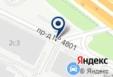 «Сервис-Маркет, OOO» на Яндекс карте Москвы