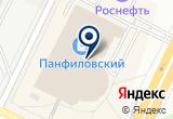 «Торговый комплекс Панфиловский» на Yandex карте