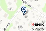 «Эверест99» на Яндекс карте Москвы