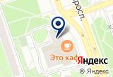 «Юность, торговый центр» на Яндекс карте Москвы