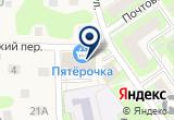 «GF-Маркет» на Яндекс карте