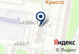«Аудит и финансы» на Яндекс карте Москвы