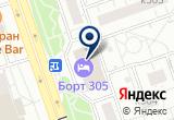 «Ресторан GARDEN, ООО» на Яндекс карте