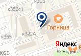 «Ветка сакуры, магазин японских товаров» на Яндекс карте Москвы