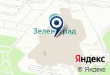 «Детский сад №1069» на карте