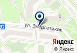 «Национальный Таможенный Брокер, ООО» на Яндекс карте
