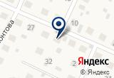 «Приус Сервис, автотехцентр - Химки» на Яндекс карте Москвы