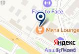 «Авшар-Клаб, гостинично-оздоровительный комплекс - Красногорск» на Яндекс карте Москвы