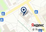 «Одинцовское территориальное управление силами и средствами» на Яндекс карте