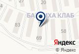 «Ветеринарная клиника Зоохелп» на Яндекс карте