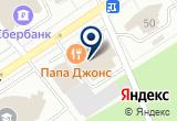 «Формат, копировальный центр» на Яндекс карте Москвы