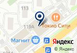 «ДИЛИЖАНС» на Яндекс карте