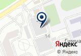 «Автостоп» на Яндекс карте