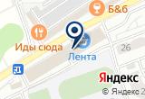 «Экопроект эпм, ООО» на Яндекс карте Москвы