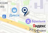 «МАГИЯ» на Яндекс карте
