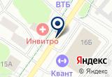 «Троицкая городская похоронная служба - ритуальные услуги в Троицке» на Яндекс карте