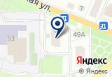 «ТРОИЦКАЯ СТРАХОВАЯ КОМПАНИЯ» на Яндекс карте