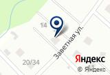 «Caparol-capatect, ООО» на Яндекс карте