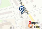 «САНТЭКС ООО» на Яндекс карте
