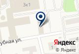 «Отрада» на Яндекс карте