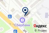«12/3, аптека» на Яндекс карте Москвы