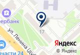 «Аварийно-Замочная Служба» на Яндекс карте