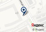 «Отрада, ресторанно-гостиничный комплекс - Другое месторасположение» на карте
