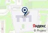 «Детский сад №10, Подсолнушек» на Яндекс карте Москвы