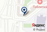 «Ярило и Макошь - Красногорск» на Яндекс карте Москвы