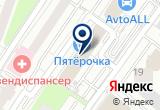 «Юрпрактика, юридическая компания - Красногорск» на Яндекс карте Москвы