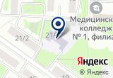 «Детский сад №11, Пчелка» на Яндекс карте Москвы