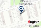 «АНАСТАСИЯ» на Яндекс карте