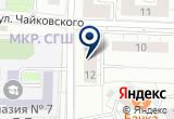 «Югория-мед, страховая компания» на Яндекс карте Москвы