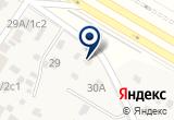 «Эрбрус, ООО» на Яндекс карте