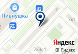 «АРТ Бетон Строй, ООО» на Яндекс карте