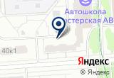 «Адвокат Терещенко Виталия Юрьевна» на карте
