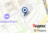 «Электромаш, торговая компания» на Яндекс карте Москвы
