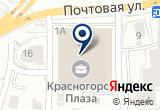 «ДРЕНЛАЙН» на Яндекс карте