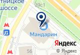«Нептун» на Yandex карте