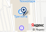 «Академия Гриль» на Яндекс карте